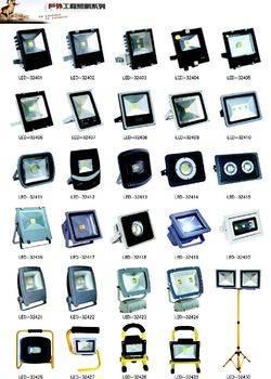 LED系列-324