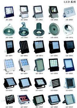 LED系列-325