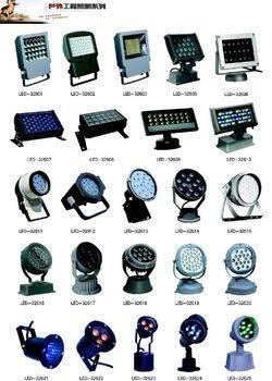 LED系列-326