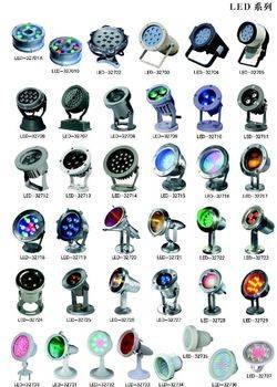 LED系列-327