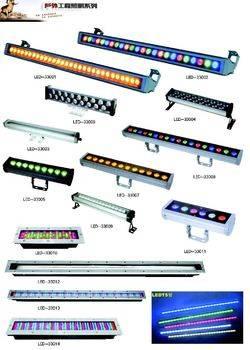 LED系列-330