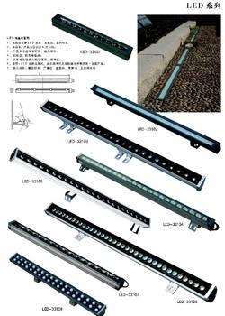 LED系列-331