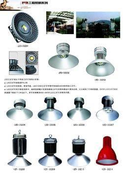 LED系列-332