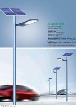 太阳能系列-34