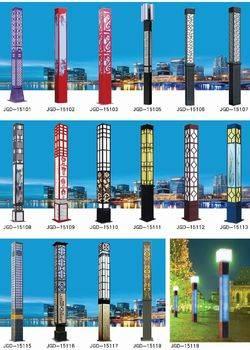 景观灯系列-151