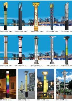 景观灯系列-153