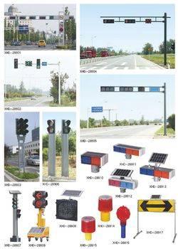 信号灯系列-289