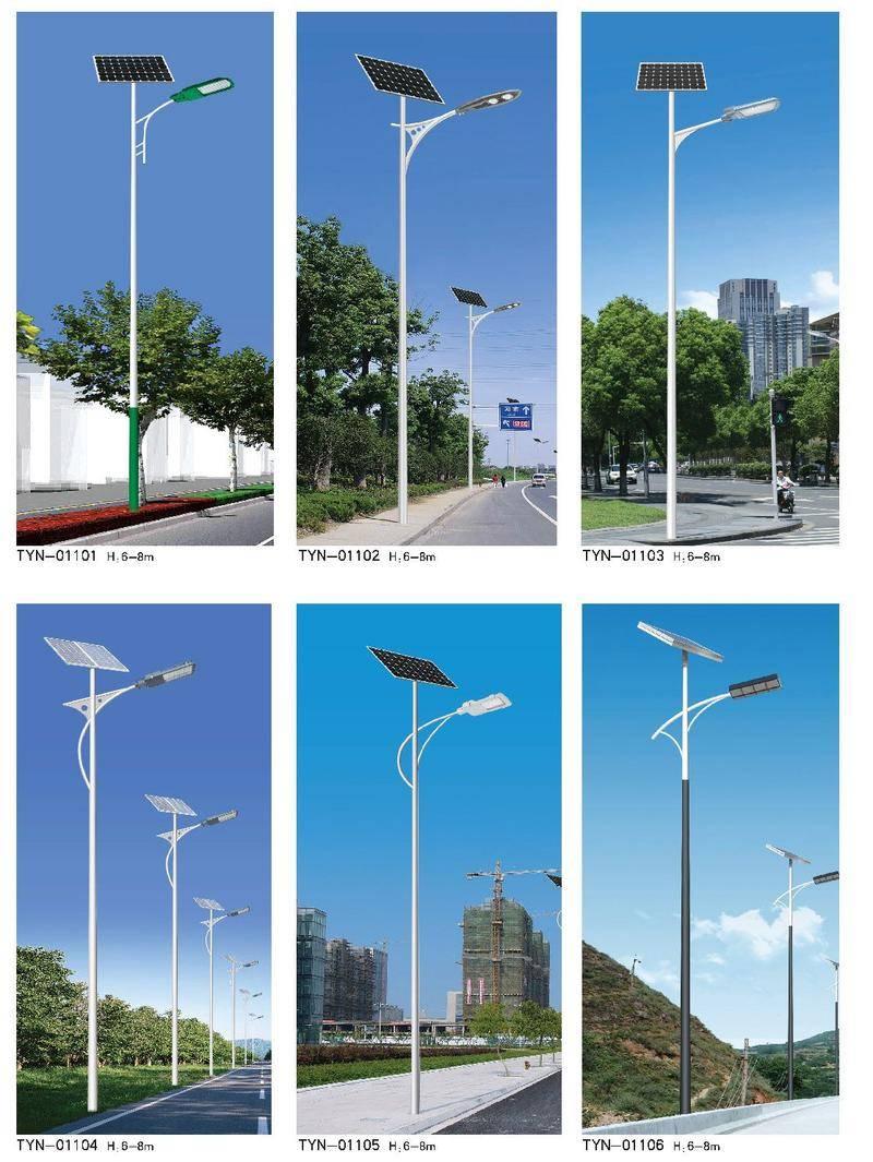 太阳能系列-11