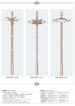 组合灯系列-91