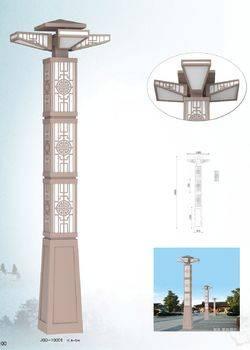 景观灯系列-100