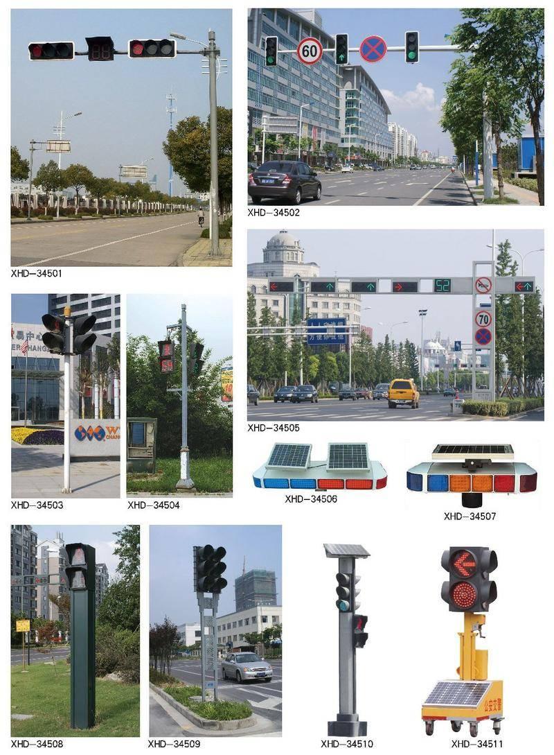 信号灯系列-345