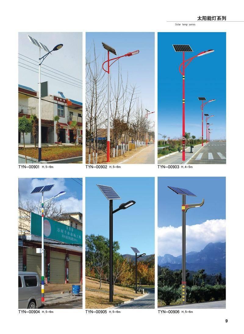 太阳能灯系列-9