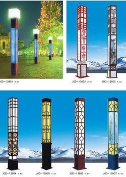景观灯系列-138