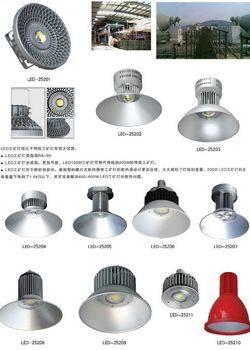 LED系列-252