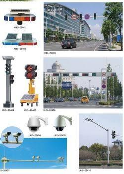 信号灯监控杆系列-264