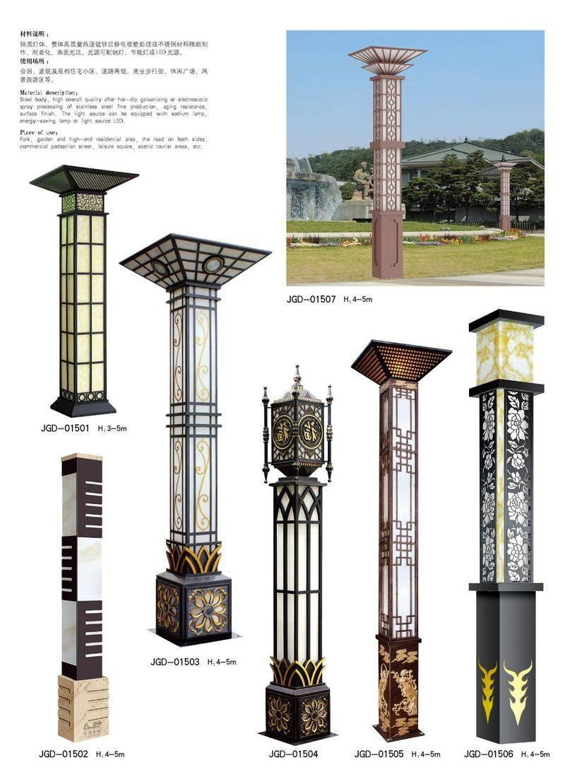 景觀燈係列-15