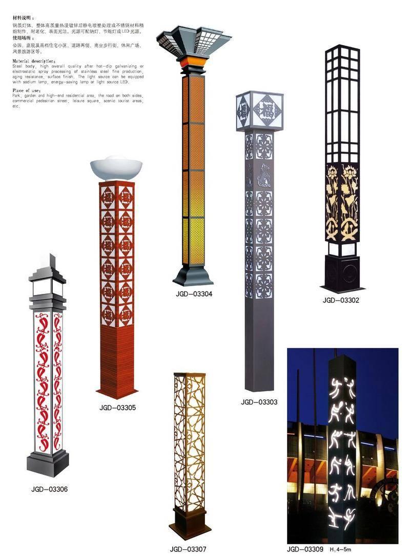 景觀燈係列-33