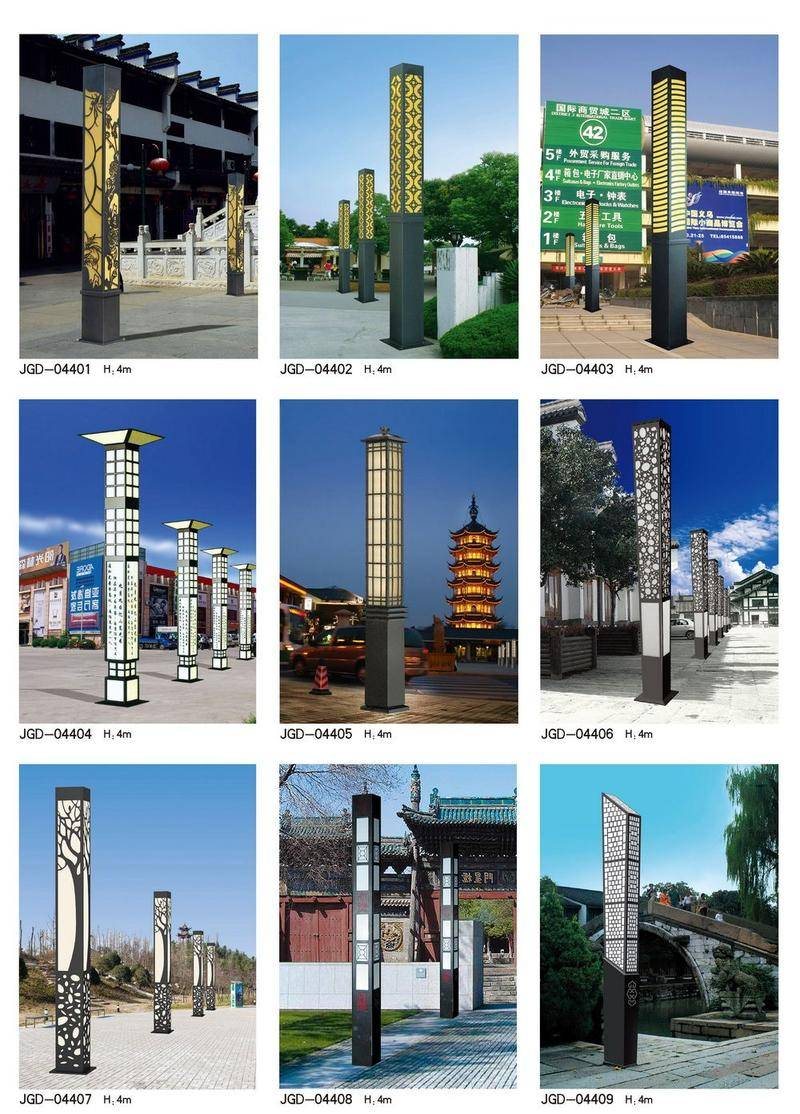 景觀燈係列-44