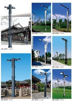 景觀燈係列-53