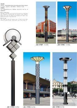 景觀燈係列-79