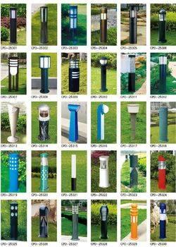 草坪燈係列-253
