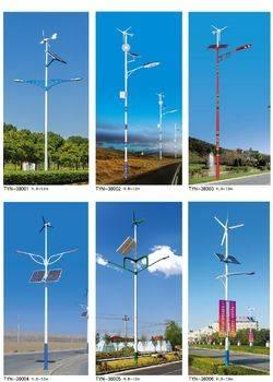 太阳能灯系列-380