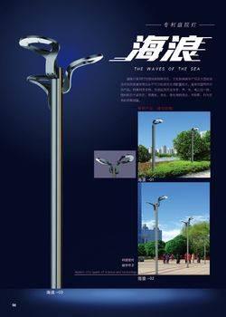 庭院灯系列-96