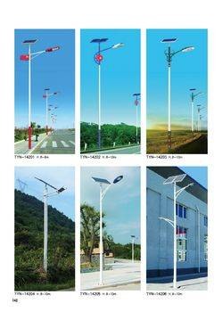 太阳能灯系列-142
