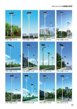 太阳能灯系列-143