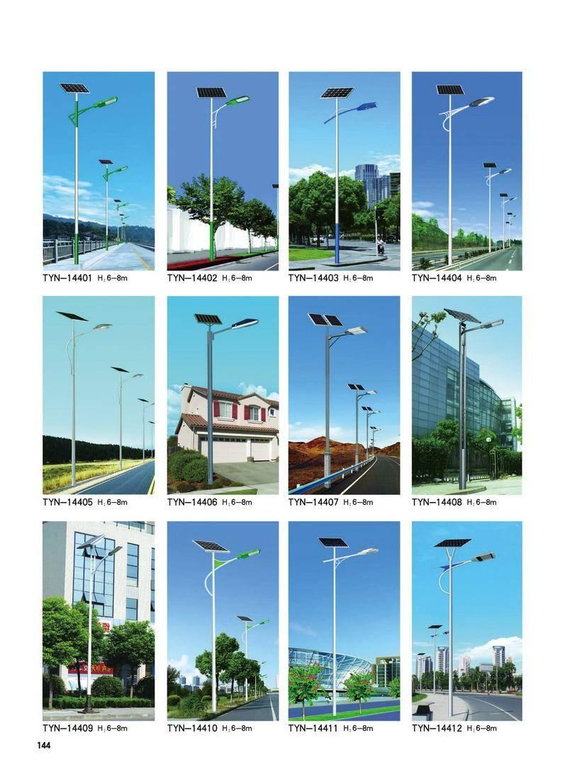 太阳能灯系列-144