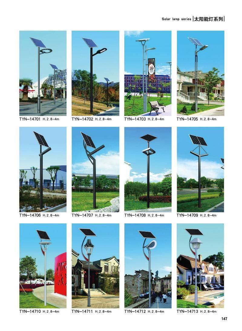 太阳能灯系列-147