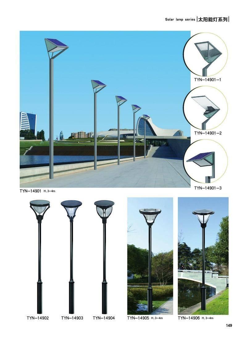 太阳能灯系列-149
