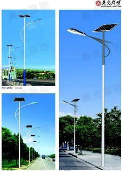 太阳能系列-9