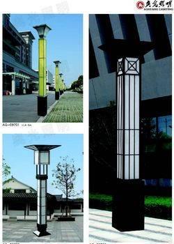 景观灯系列-97
