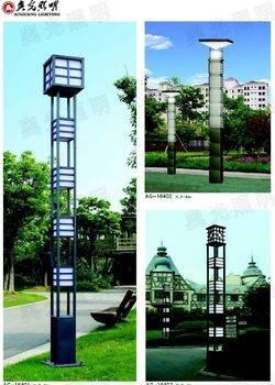 庭院灯系列-164