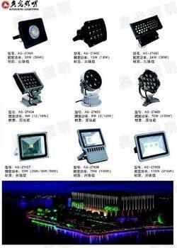 LED系列-274