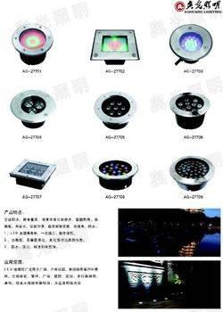 LED系列-277