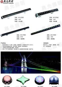 LED系列-278