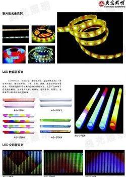 LED系列-279